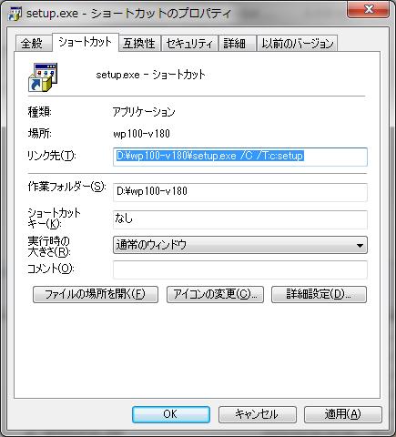 2009-10-31-001