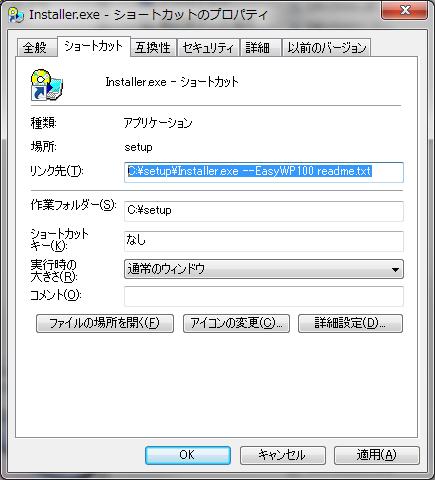 2009-10-31-002