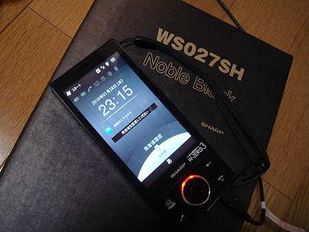hybrid-w-zero3