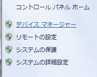 2011-07-27_001810