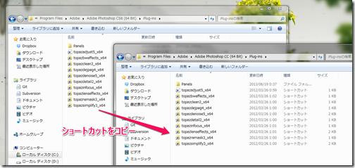 2013-06-19_005855_copy